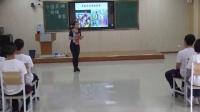 第三单元中国少数民族舞蹈《蒙古族、维族舞蹈鉴赏》四川省优课