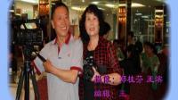 戏曲舞蹈《亲家母对话》-庆祝中国共产党成立99周年博山凤凰艺术团走进博山镇上结老峪村专场演出(9)