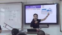 沪科版物理八年级第10章第6节《合理利用机械能》重庆_S174108