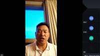 赵丙阳董事长7月6日直播公司最新工作进展与部署好望角领导架构交流会.mp4