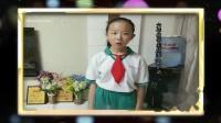 宽城满族自治县第三小学六年级毕业典礼.mp4