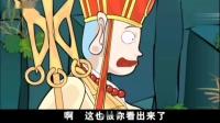 唐僧师徒:观音菩萨说的对,唐僧智商那么低,一个人到不了天筑