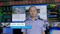 台达LED直流智能照明解决方案照亮浙江高速隧道