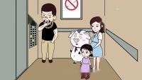 猪屁登:猪屁登电梯里遇到抽烟的叔叔,屁登的做法太搞笑了