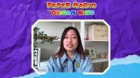 【3DM游戏网】《纸片马力欧:折纸国王》试玩视频