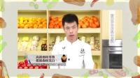 粮油食品加工技术——面包制作原料辅料基础