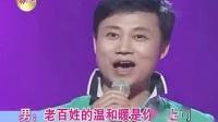 老百姓的心里话~王丽达丿耿为华(MTV:警魂)