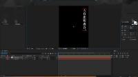 抖音视频制作之手写字效果案例制作合集   7