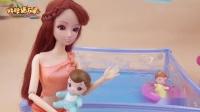 芭比剧场:两个小宝宝游泳比赛,到底谁能赢?