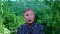 刘素云老师主讲  大爱无疆化群萌