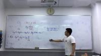 暑期集备 - 程亚哲 - 高一数学 - 成长A班 - 第10讲 - 第一遍