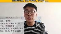 姜军-超级考研学员英语一对一作文模板成功经验分享.mp4