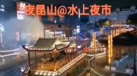 youku_20071502785002.mp4