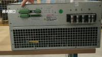 《竺博讲变频》(二十二)有源滤波器APF