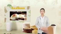 粮油食品加工技术——苏式月饼的制作