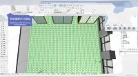 【百思美】-B学圈-EDBIM产品培训课程-地面瓷砖(中英文) 1008
