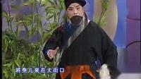 京剧名家名段《三家店》将身儿-马长礼