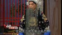 京剧名家名段《文昭关》心中有事-马长礼