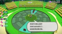 【超级皮皮路】纸片马里奥:折纸国王 娱乐解说02期