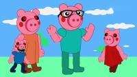 MC动画:小猪家庭的故事,可爱的小猪!