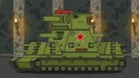 坦克动画-怪物世界中的kb44-boom系列