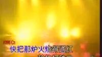 国际歌  唐朝乐队【1993MV版】