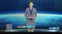 东南卫视_福建网络广播电视台-福建省最大音视频新闻门户722