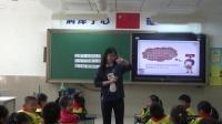 收录人教版部编小学道德与法治二年级下册8安全地玩-北京优秀示范课