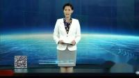 东南卫视_福建网络广播电视台-福建省最大音视频新闻门户730
