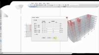 混凝土框剪结构(2):荷载施加和指定属性