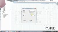 独立基础(1):CAD底图与SAFE建模