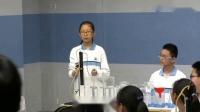 最新收录初中物理《探究液体的压强》赵维教师优秀示范课教学实录视频