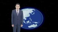 东南卫视东南气象快讯20200714周宇田