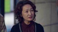 武功来找姜黎,结果从丈母娘口中听到大秘密,前妻找到男朋友了。