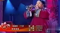 中原第一女丑张晓英梨园春唢呐表演,真是多才多艺呀