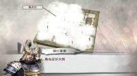 战国无双3本传今川义元伪无双演武第五关(关原之战)