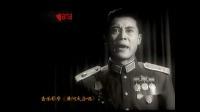 黄河大合唱1955插曲:保卫黄河