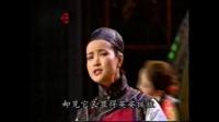 前门情思大碗茶  刘晓庆【1992现场版】