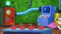 海绵宝宝珊迪发明营养液,让坚果树长大.!