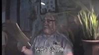03淨修捷要報恩談(第2拜)(黃念祖老居士主講)(有字幕)