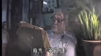 01淨修捷要報恩談(序)(黃念祖老居士主講)(有字幕)