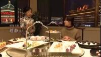 日本节目:体验慈禧当年吃的美食,古代中国就把食物做得那么可爱了