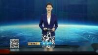 东南卫视 海峡新干线 施源 www.fjtv.net14