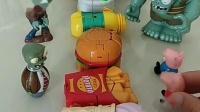 僵尸找来好吃的,这些可都是佩奇乔治的变形玩具,玩具不能吃还有小猪呢!