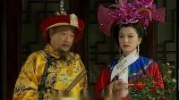 九岁县太爷美女与皇上谈论,自己担忧十五阿哥,皇上安慰美女。