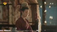 清平乐:郭皇后太不识趣了,居然向太后抱怨赵祯对她冷淡!