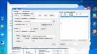 百家视频发布软件,百家号pc端实名认证