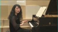 音协考级新编第二版 -常桦 教授 讲解音协考级六级《布格缪勒 纺织歌Op.139 No.18》