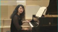 音协考级新编第二版-常桦 教授 讲解音协考级六级《车尔尼 练习曲Op.299 No.10》