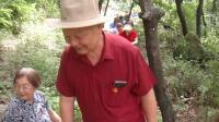 参观胶东艾崮山抗日根据地及兵器厂—陈九锡录制2020-8-14